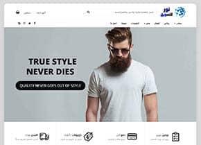 مواقع الكترونية جاهزة للبيع